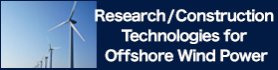 Research/Construction Technologies for Offshore Wind Power