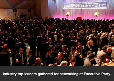 Industry top leaders gathered for networking at Executive Party.